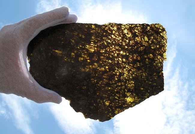 diogenite meteorite full slice
