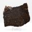 eucrite meteorite 44g